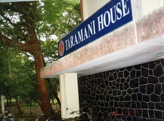 7 35o. Satish-Geeta wedding in Madras, India - Taramani Guest House at IIT Madras