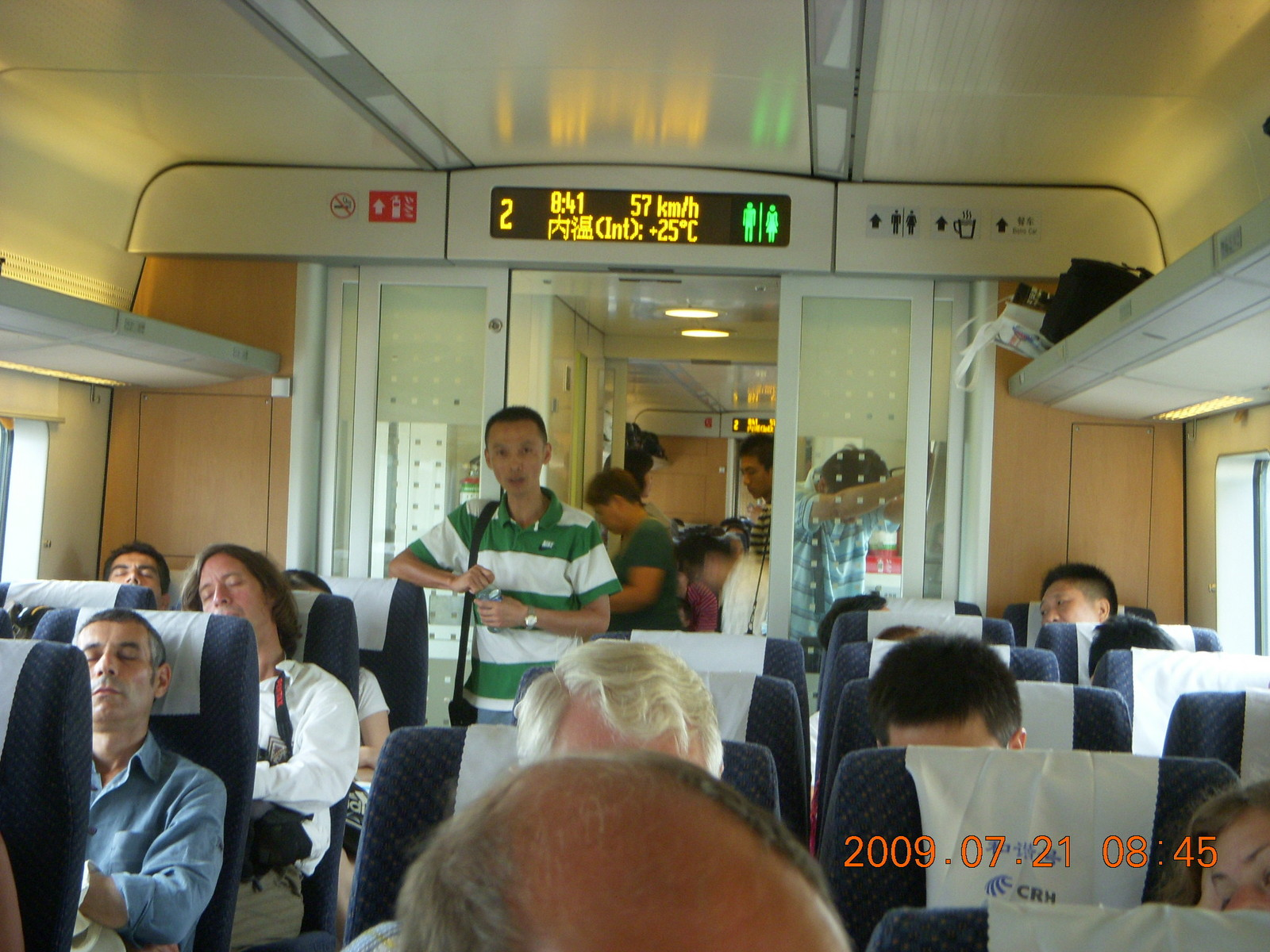 China eclipse - train to Hangzhou