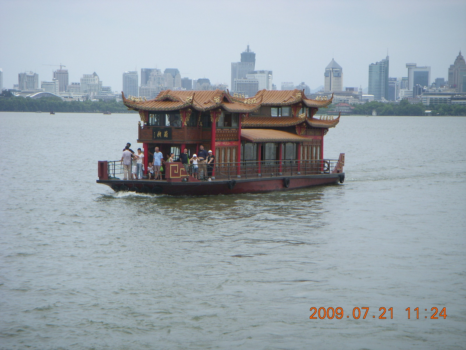China eclipse - West Lake boat ride