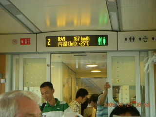 China eclipse - Shanghai railway station - 'soft seat waiting room'