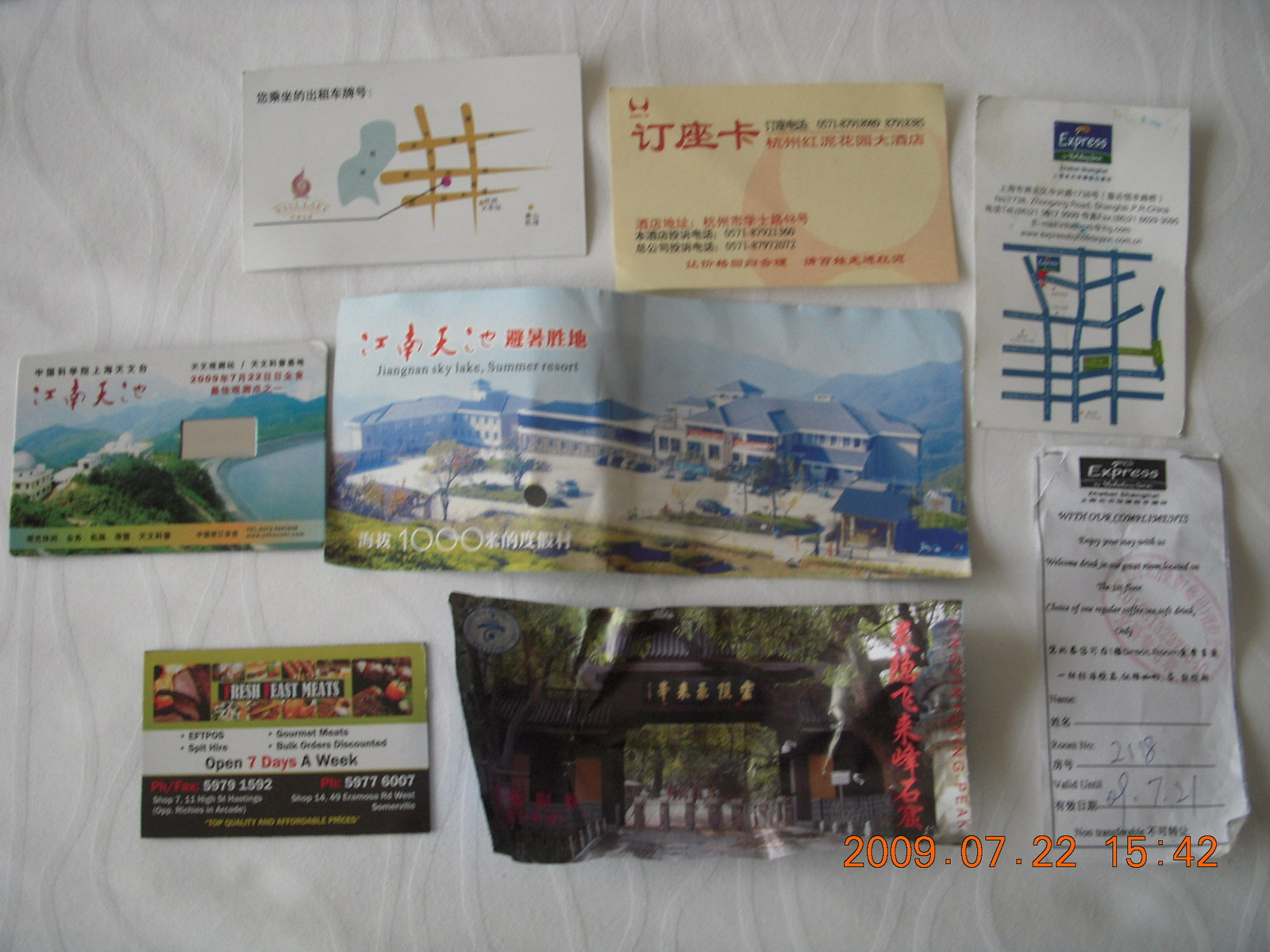 China eclipse - Hangzhou tickets and receipts