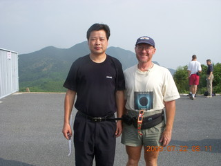 China eclipse - Anji eclipse site
