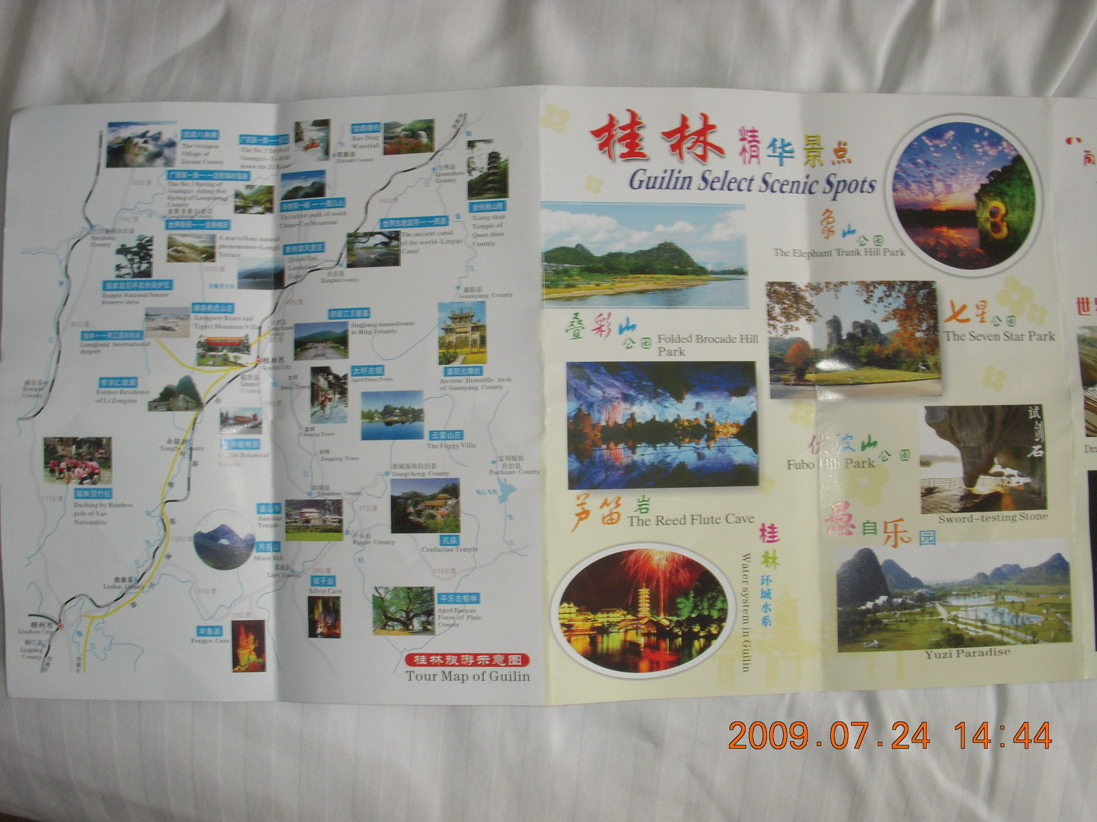 China eclipse - Li River map brochure