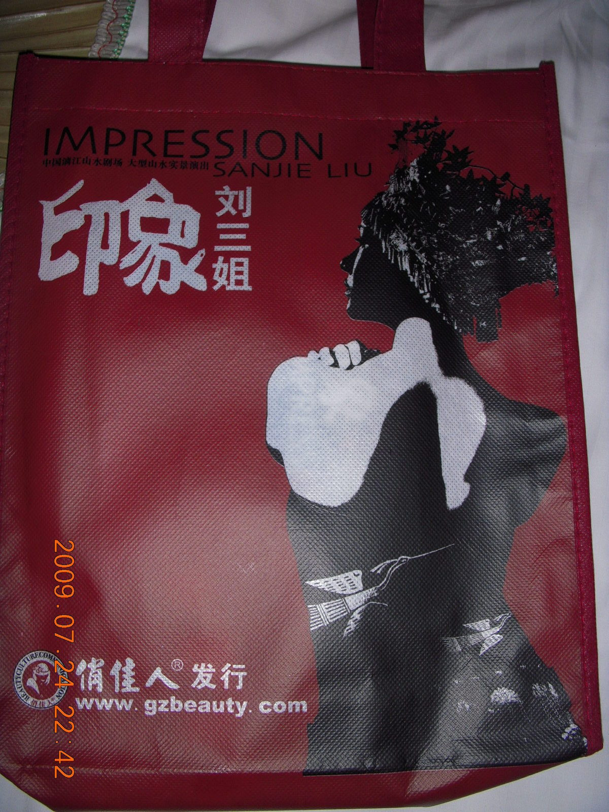 China eclipse - Yangshuo - Impression night show - bag for DVD/CD set