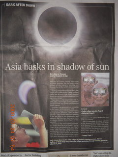 China eclipse - eclipse article in China Daily