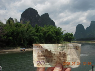 China eclipse - Li River  boat tour - 20 yuan bill picture (the good one)