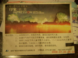 4 6xr. China eclipse - Yangshuo - Impressions night show ticket