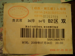 5 6xr. China eclipse - Yangshuo - Impressions night show ticket back