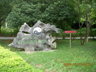 21 6xr. China eclipse - Yangshuo run - yin/yang rock