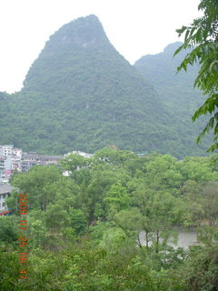 44 6xr. China eclipse - Yangshuo steps up the mountain