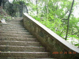 52 6xr. China eclipse - Yangshuo steps up the mountain