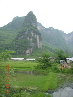 89 6xr. China eclipse - Yangshuo bicycle ride