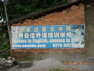 China eclipse - Yangshuo bicycle ride - walk to farm village - sign promoting English