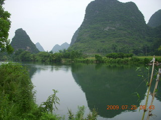 149 6xr. China eclipse - Yangshuo bicycle ride - walk to farm village