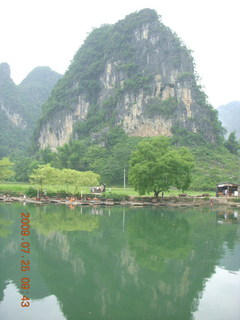 150 6xr. China eclipse - Yangshuo bicycle ride - walk to farm village