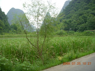 201 6xr. China eclipse - Yangshuo bicycle ride