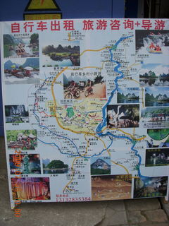 209 6xr. China eclipse - Yangshuo bicycle ride - map at bike shop