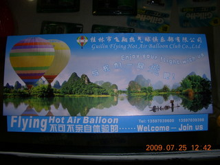 216 6xr. China eclipse - Yangshuo hot-air balloon brochure
