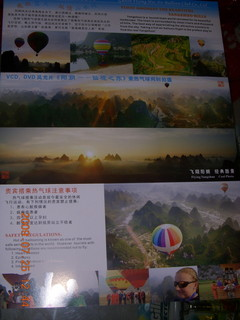 217 6xr. China eclipse - Yangshuo hot-air balloon brochure