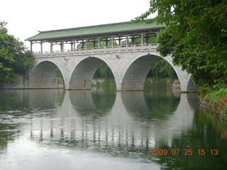 273 6xr. China eclipse - Guilin SevenStar park - flower bridge