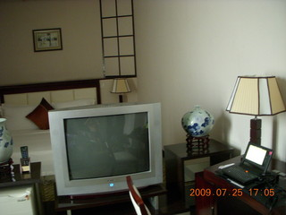 282 6xr. China eclipse - Guilin hotel suite