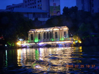 295 6xr. China eclipse - Guilin evening boat tour - crystal bridge