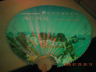308 6xr. China eclipse - Guilin evening boat tour - souvenir fan