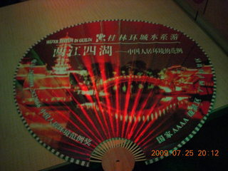 309 6xr. China eclipse - Guilin evening boat tour - souvenir fan