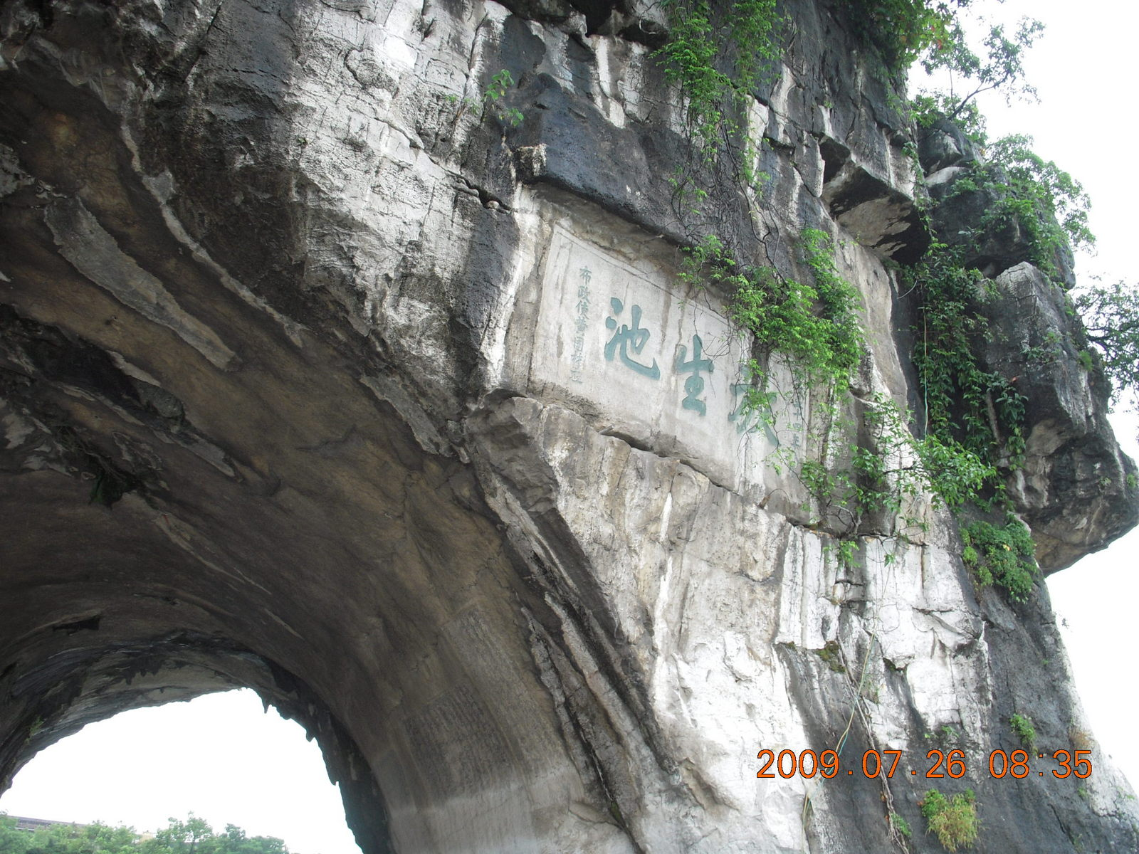 China eclipse - Guilin - Elephant Rock