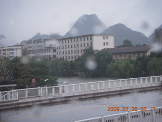 China eclipse - Guilin Bravo Hotel sign in the rain