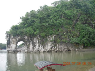 13 6xs. China eclipse - Guilin - Elephant Rock