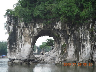 17 6xs. China eclipse - Guilin - Elephant Rock