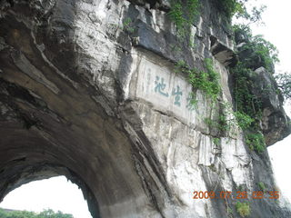 28 6xs. China eclipse - Guilin - Elephant Rock