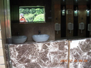 44 6xs. China eclipse - clean bathroom at han park in guilin