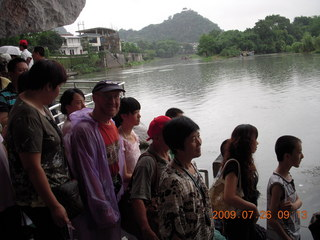 46 6xs. China eclipse - Guilin - Han park