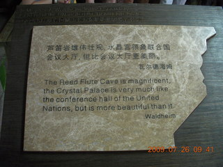 62 6xs. China eclipse - Guilin - Reed Flute Cave sign