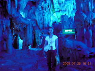 104 6xs. China eclipse - Guilin - Reed Flute Cave (really low light, extensive motion stabilization) - Ling