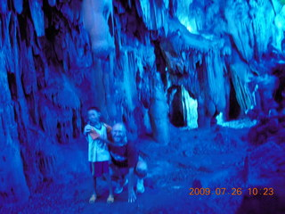 China eclipse - Guilin - Reed Flute Cave (really low light, extensive motion stabilization) - other person and Adam