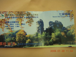 118 6xs. China eclipse - Guilin ticket for SevenStar Park