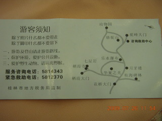 119 6xs. China eclipse - Guilin ticket for SevenStar Park back