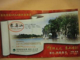 120 6xs. China eclipse - Guilin ticket for Elephant Hill
