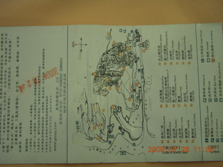121 6xs. China eclipse - Guilin ticket for Elephant Hill back