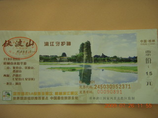 China eclipse - Guilin Fubo Hill ticket (Han park)