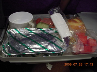 China eclipse - meal on Chinese commercial flight