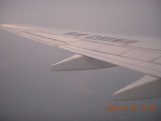 133 6xs. China eclipse - Air China on wing