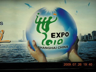 136 6xs. China eclipse - Shanghai Expo sign