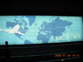 137 6xs. China eclipse - Beijing Airport advertising sign