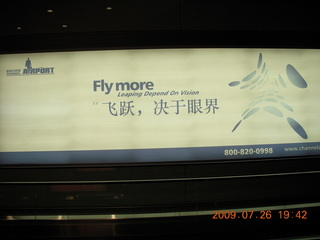 138 6xs. China eclipse - Beijing Airport advertising sign