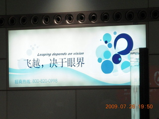 139 6xs. China eclipse - Beijing Airport advertising sign