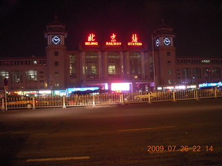 148 6xs. China eclipse - Beijing Railway Station at night